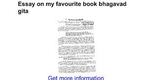 essay on my favourite book bhagavad gita google docs
