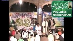 Allama Khadim Hussain Rizvi Sahib Bayan ...