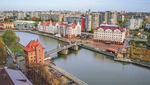 Калининград Купить диплом в Калининграде