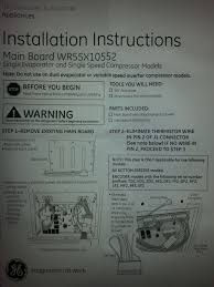 general electric ge appliance service and repair in vancouver ge profile refrigerator installation instructions main board wr55x10552