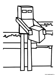 Small Picture Free printable Minecraft coloring pages