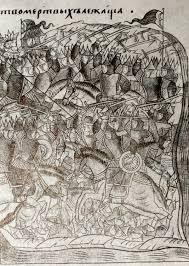 Куликовская битва и ее историческое значение История России Битва на Куликовом поле 8 сентября 1380 года Миниатюра из Лицевого летописного свода xvi