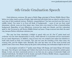 essay graduation essay