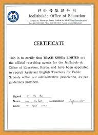 Experience Letter Format Teaching Copy Sample Experience Certificate