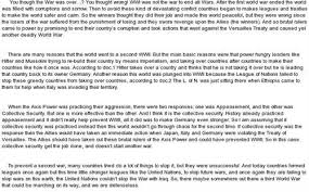scheffen plan world war i essay title world war i essay questions author cksd last modified by cksd created