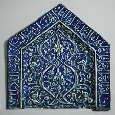 the religious arts under the ilkhanids essay heilbrunn mihrab tile