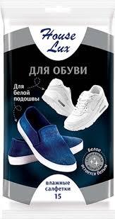 <b>Влажные салфетки</b> для <b>обуви</b> с белой подошвой — купить в ...
