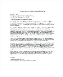 academic reference letter college recommendation letter template re letter templates free