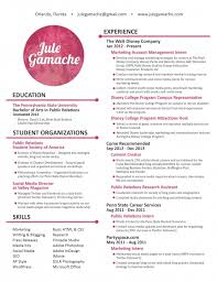 The Brilliant Disney College Program Resume | Resume Format Web throughout  Disney College Program Resume