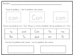 kindergarten high frequency words worksheets koogra spanish ...