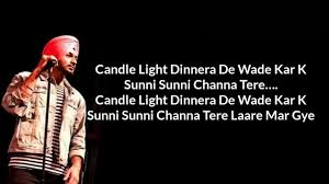Candle Light Song Video Status Candle Light G Sidhu Lyrics Being Musical