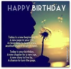 Happy Birthday Inspirational Quotes Gorgeous Quotes Happy Birthday Inspirational Quotes