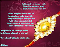 brother and sister raksha bandhan poem by abdul kalam coloring pages brother and sister raksha bandhan poem by abdul kalam