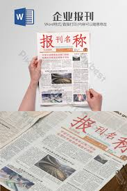 Newspaper Layout On Word Business Newspaper Newspaper Layout Design Word Template