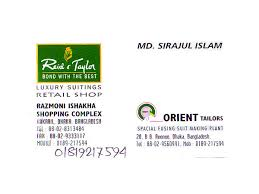reid name. name card of mr. md. sirajul islam reid \u0026 taylor i