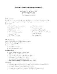 Example Of Receptionist Resume Cover Letter Receptionist Examples ...