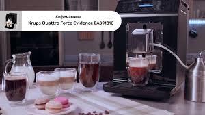 Готовим кофе и чай с <b>кофемашиной Krups</b> Evidence EA891810 ...