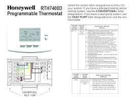 thermostat wire lowes 2 ceiling fan diagram wiring 3 speed capacitor thermostat wire lowes thermostats digital nest generation t price coupon low lowesca 18 8 thermost thermostat wire