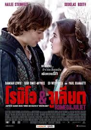 Image result for ромео и джульетта 2013