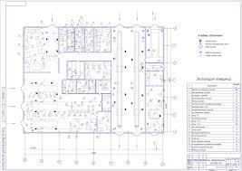 Дипломный проект Проект реконструкции мастерской по ремонту и  Дипломный проект Проект реконструкции мастерской по ремонту и обслуживанию автомобилей АТБ ООО Шериф