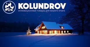 Товары для дома и дачи от производителя «<b>Kolundrov</b> ...