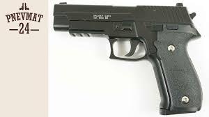 <b>Страйкбольный пистолет Galaxy</b> G.26+ (Sig Sauer 226, с кобурой ...