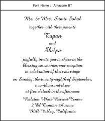 majestic invites wedding, engagement, birthday, bar mitzvah, bat Lines On Wedding Cards In Hindi Lines On Wedding Cards In Hindi #43 lines for daughter wedding card in hindi