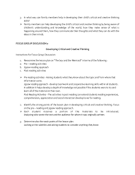 Curriculum   Leadership Journal   Skills for the   st Century