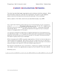 Cover Letter Cover Letter To Introduce Yourself Sample Cover