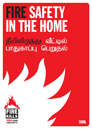 fire safety tamil