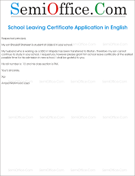 Brilliant Ideas Of Sample Letter For School Leaving Certificate With