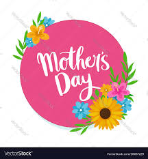 Happy Mothers Day Poster Design Happy Mothers Day Poster Background Design With A
