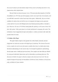 friendship essay for school library