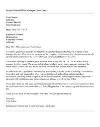 Dental Office Cover Letter Sample Dental Office Manager Cover Letter