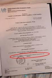 О вопросах признания иностранного диплома в России ответы и  О вопросах признания иностранного диплома в России