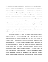 essay on mother and father baby