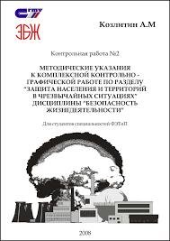 Саратовский государственный технический университет Кафедра  Транскрипт