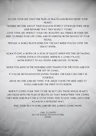 Tecumseh Quotes Mesmerizing Poem By Tecumseh From Act Of Valor I Cry When I Read This Everytime