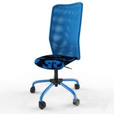 ikea torbjorn swivel chair