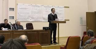 Защита диссертации на соискание ученой степени кандидата  Защита диссертации на соискание ученой степени кандидата технических наук заместителя директора НИЦ СШП МАИ Охотникова Дениса Александровича
