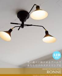 pendant light sea light spotlight led light bulb for 3 lights remote control with simple scandinavian style monotone black chic cute ceiling lighting living