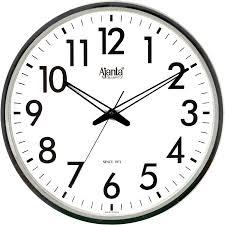 office clock wall. Ajanta Wall Clock [AQ-1477] Office