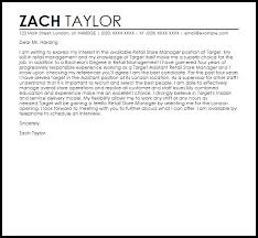 Retail Store Manager Cover Letter Sample Cover Letter