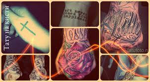 тату на кисти фотографии лучших татуировок для парней и девушек