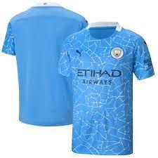 Manchester City Heimtrikot 2020-21 - Kinder