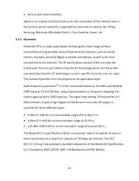 comparison essay introduction about technology