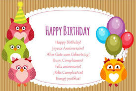 Funny Birthday Card Printables Customize Birthday Cards Customize 884 Birthday Card Templates