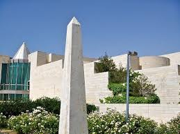 Image result for israeli supreme court building