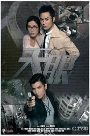 Ghost Writer Tvb Ghost Writer Watch Movies  Ghost Writer Watch Movies   Source Abuse Report SIMPLY TVB
