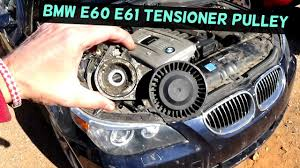Coupe Series 2006 bmw 530i engine : BMW E60 E61 SERPENTINE BELT TENSIONER RELACEMENT AND DIAGRAM 525i ...